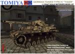 Animated Tank Add-On
